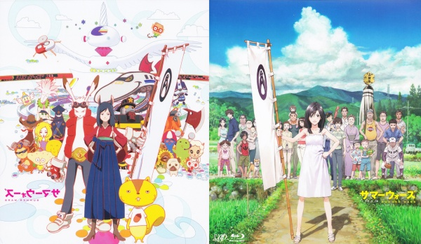 cover_summer_wars_jp